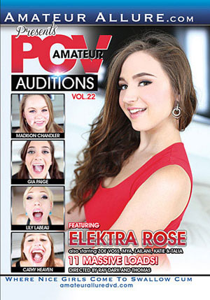 Amateur POV Auditions 22