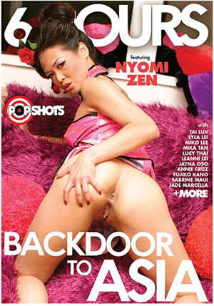 Backdoor To Asia