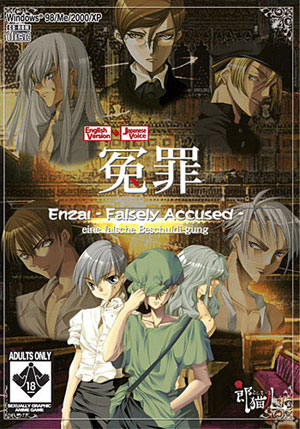Enzai: Falsely Accused (PC Game)