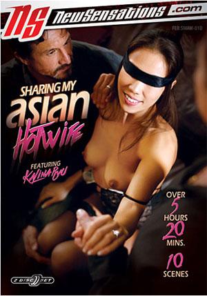 Sharing My Asian Hotwife (2 Disc Set)