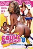 Ebony Cheerleaders 8
