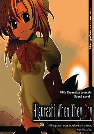 Higurashi 1: When they Cry (PC Game)