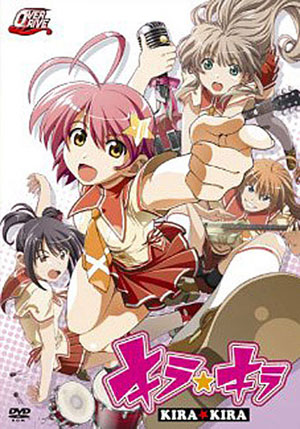 Kira Kira (All-Ages Version) (PC Game)