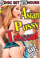 25 Hr 5 Pk Asian Pussy Takeout (5 Disc Set)