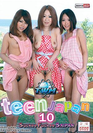 Teen Japan 10