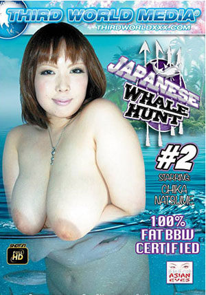 Japanese Whale Hunt 2