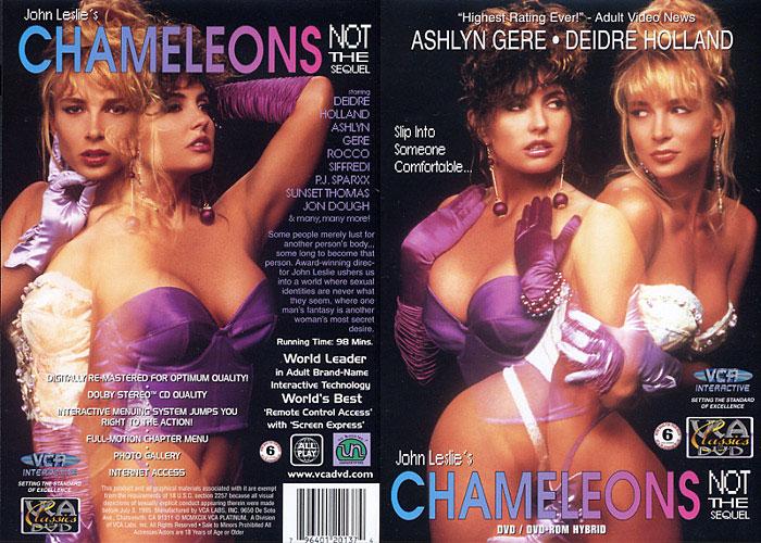 Хамелеоны порно 1992