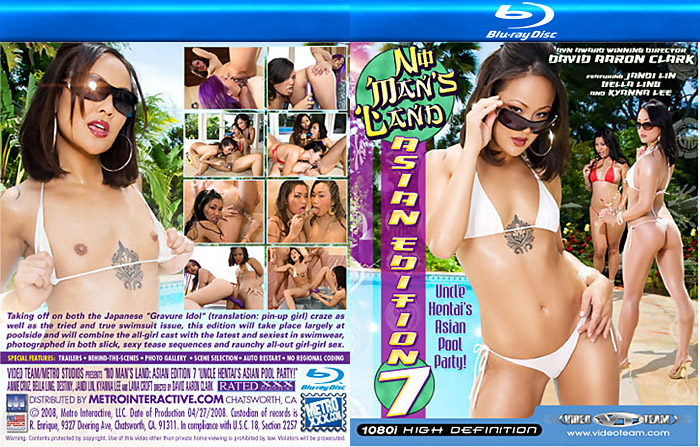 Asian adult blu ray for rent the