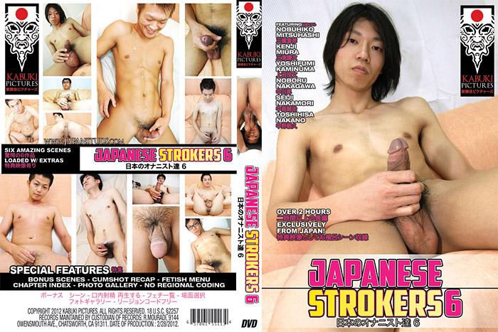 japanese vintage gay movie  Redtube Free Vintage Porn