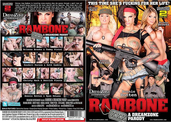 банда ублюдков 2 порнопародия