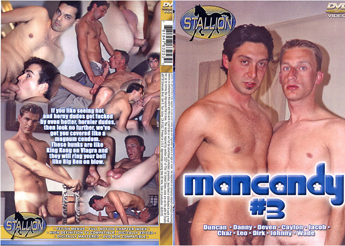 bacchus gay dvds