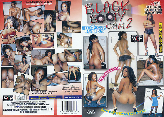 black booty cam 2