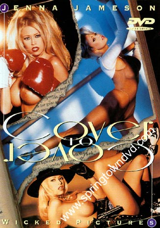 Adult movie dvd cover