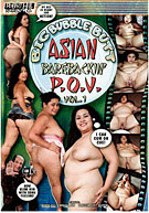 Big Bubble Butt Asian Barebackin' P.O.V. 1