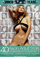 Top 40 Asian Adult Stars Collection 1 (2 Disc Set)