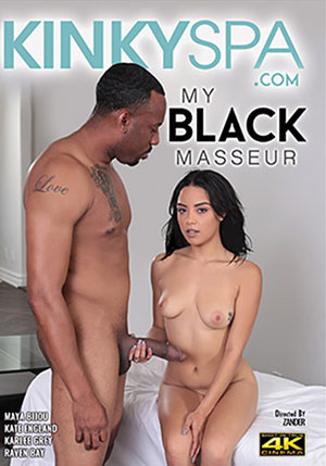 My Black Masseur