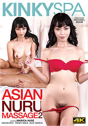 Asian Nuru Massage 2