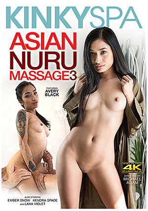 Asian Nuru Massage 3