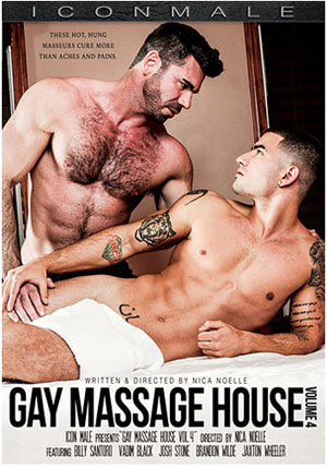 Gay Massage House 4