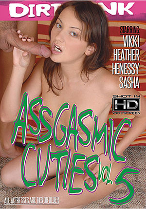Assgasmic Cuties 5
