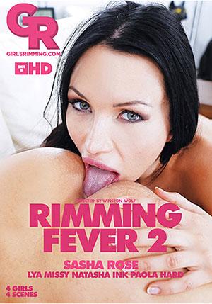 Rimming Fever 2