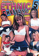 Ethnic Cheerleader Search 5