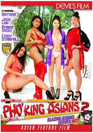 Pho' King Asians 2