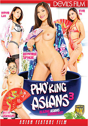 Pho' King Asians 3