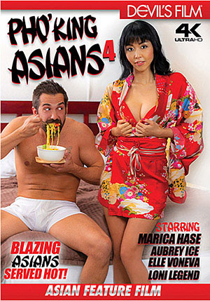 Pho' King Asians 4