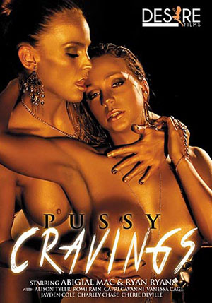 Pussy Cravings 1
