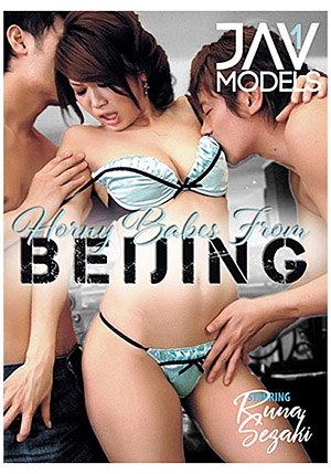 Horny Babes From Beijing