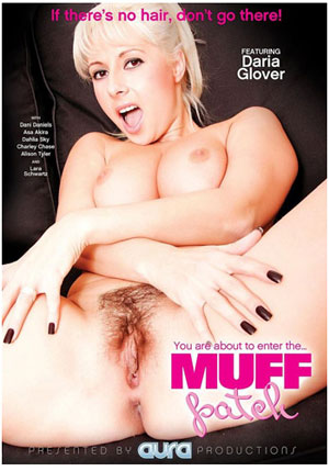 Muff Patch