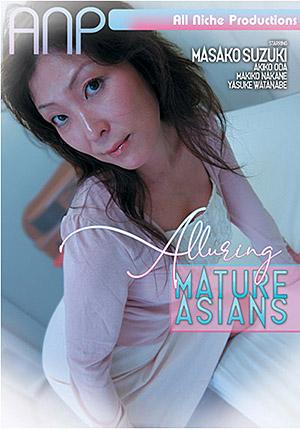 Alluring Mature Asians