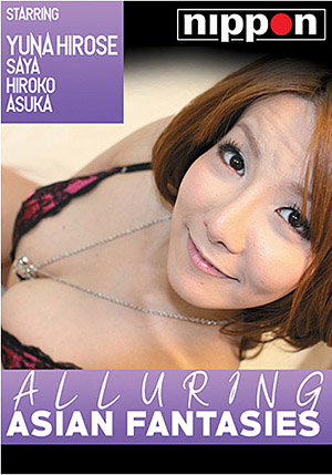 Alluring Asian Fantasies