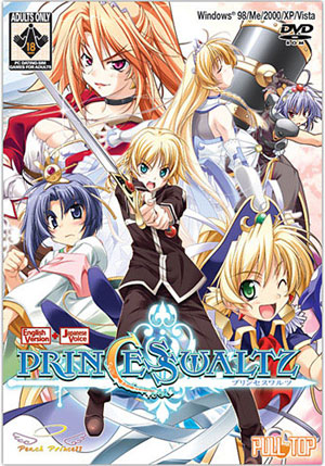 Princess Waltz (PC Game)