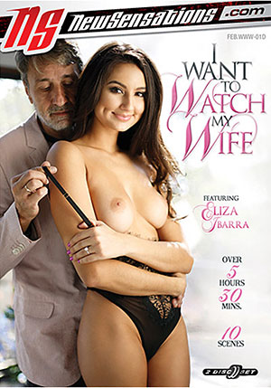 I Want To Watch My Wife (2 Disc Set)