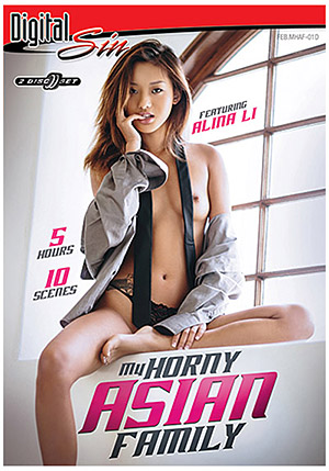 My Horny Asian Family (2 Disc Set)