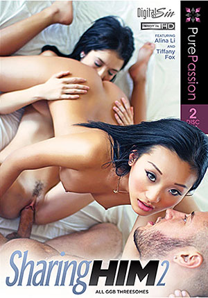Sharing Him 2 (2 Disc Set)