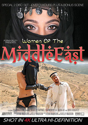 Women Of The Middle East (2 Disc Set)