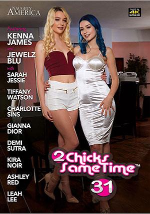 2 Chicks Same Time 31