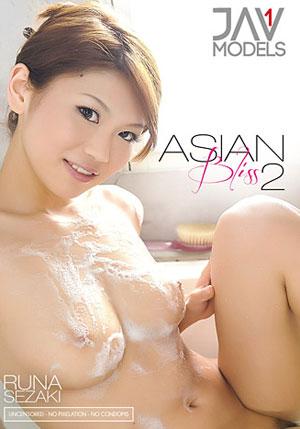 Asian Bliss 2