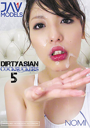Dirty Asian Cocksuckers 5
