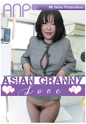 Asian Granny Love