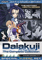 Daiakuji: The Complete Collection (4 Disc Set)