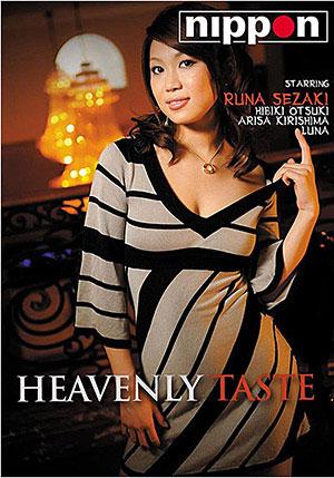 Heavenly Taste