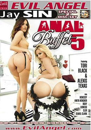 Anal Buffet 5 (2 Disc Set)