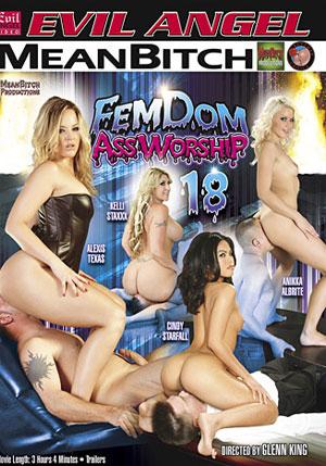 Fem Dom Ass Worship 18