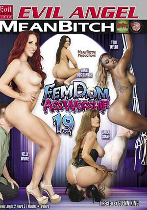 Fem Dom Ass Worship 19