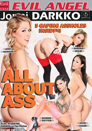 All About Ass