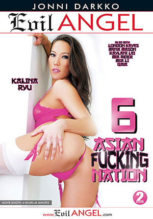 Asian Fucking Nation 6 (2 Disc Set)